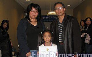Enopi頒數學奧林匹克比賽頒獎