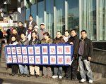 图:美东华人在法拉盛集会要求彭克玉知趣自动离开。(摄影:锺涛/大纪元)