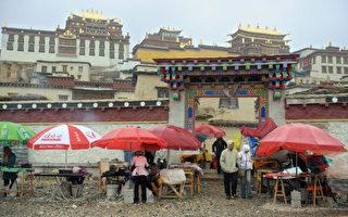 位于云南香格里拉的寺庙/AFP/Getty Images