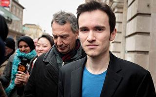 剑桥掷鞋抗议学生拒绝认罪