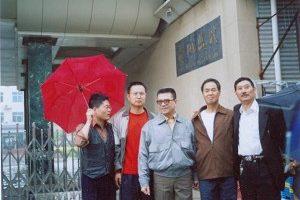 貴州民主人士左起:曾寧、黃燕明、陳西、盧勇祥、廖雙元 (大紀元網)