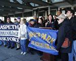 2月13日,聖約翰醫院的員工和附近社區的居民在聖約翰醫院外舉行抗議集會,要求州長重新考慮關閉這家醫院的決定。圖為紐約市議員克勞利在集會上發言。(攝影﹕鐘濤/大紀元)。