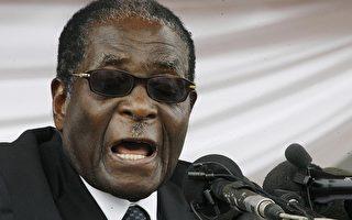 津巴布韦在穆加贝统治下,经济崩溃,通货膨胀率高达百分之2.3亿,民不聊生。(AFP)