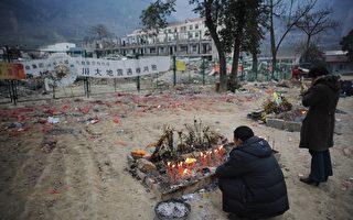 四川地震灾款被挪用 引发2千灾民抗议
