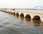 苏州宝带桥(大纪元)