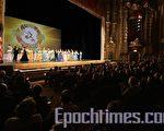 2009年3月8日,美國神韻巡迴藝術團在美國俄亥俄州哥倫布市著名的俄亥俄大劇院(Ohio Theater)的演出在觀眾經久不息的掌聲中圓滿落下了帷幕。演員謝幕時,觀眾長時間起立鼓掌致意,久久不願離去,演員三度謝幕。 (攝影:愛德華 / 大紀元)