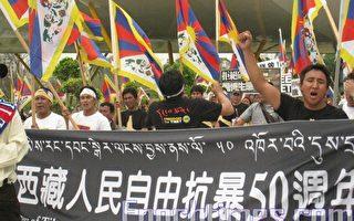 圖博抗暴50週年  陳菊重申維護人權決心