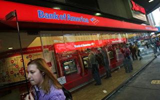 美銀行被迫限制H1B簽證