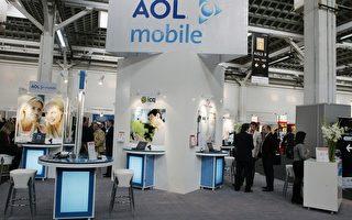 AOL再次撤出中国 全球裁员10%