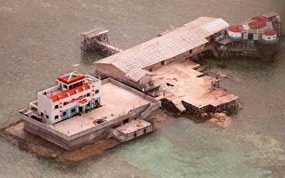 川普上任后 美国军舰首次巡航南海争议岛礁