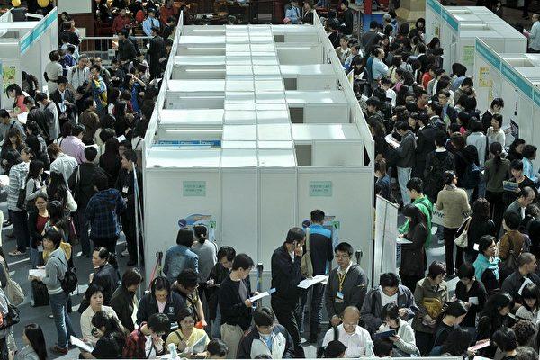 香港失业率5%未见顶