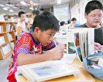 如何使家庭作業成為孩子的「益友」?