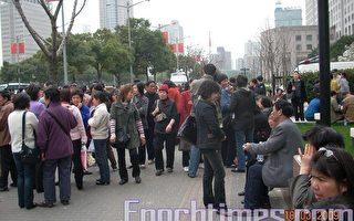 沪津逾千新疆返城知青市政府示威请愿