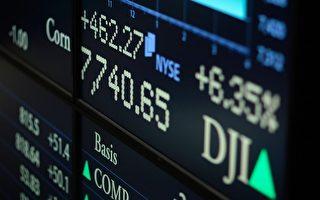 美國財政部星期一公布了一萬億美元銀行不良資產的公私合購計劃,美國股市大幅上揚。(AFP)