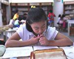 家長該怎樣幫助孩子搞好學習