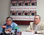 """图:""""港加联""""及""""多伦多支持中国民运会""""召开记者会。宣布他们在即将到来的""""六‧四""""屠杀二十周年之际,将展开一系列的活动。""""港加联""""李树德会长(右)、多伦多支持中国民运会陈世超会长(左)(摄影:王奕/大纪元)。"""