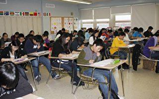 SAT測驗競賽吸引200位學生參加