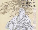 王维的一生中有很多时候是在隐居中度过的,在隐居中他经常登山拜寺、求道问禅,对隐居山林十分想往。(图:大纪元)