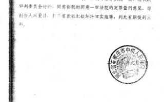 投书:北京律师为法轮功学员作无罪辩护