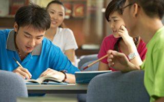lnfoserve 商学院招收留学、转学生