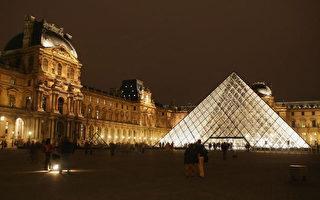 罗浮宫玻璃金字塔20岁生日背后的故事