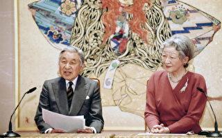 明仁(左)与美智子于8日召开记者会发表金婚感言 (法新社)