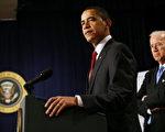 报告:为伊朗核协议 奥巴马阻美打击恐怖组织