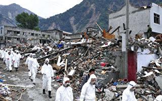 川震重災區原為中國核彈貯藏地,災後地下核洩露的傳聞甚囂塵上。(AFP)