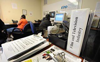 美国失业率居高不下,对失业人口的补助范围再扩大,受惠人数将达2-3倍。图为在洛杉矶就业中心找工作的人们。(ROBYN BECK/AFP/Getty Images)