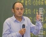 中国自由文化运动发起人袁红冰21日在台湾大学演讲(摄影:王仁骏/大纪元)