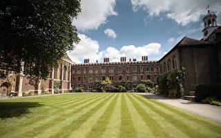 英国剑桥大学校园。(SHAUN CURRY/AFP/Getty Images)