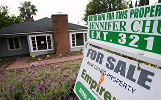 二月銷售增80% 加州房地產露復甦跡象