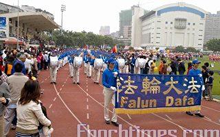 组图:台湾国际音乐节 天国乐团撼动人心