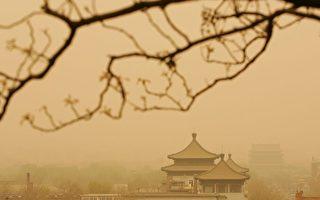 強勁沙塵暴襲中國 吹越台灣灰濛濛