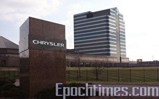 克莱斯勒以55% 的产权与工会达成暂时协议