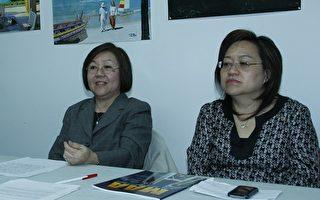 马来西亚(旅美)联谊会将从5月起将在法拉盛为马国侨胞提供免费的公民入籍服务图为何则览董事和梁丽卿董事在4月29日的记者会上。(摄影:史静/大纪元)