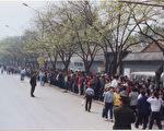 1999年4月25日中南海周围的法轮功学员静静请愿一幕 (图:新唐人)