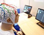 人类世界已经被所谓的高科技弄的乱七八糟。(STEPHANE DE SAKUTIN/AFP/Getty Images)