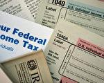 美国税表(Scott Olson/Getty Images)