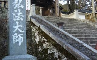 南宋皇帝匾額  渡海日本修禪寺