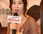宋允兒赴台宣傳「真愛On air」。(攝影:金友豪/大紀元)