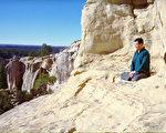 一九九九年七月二十日后,李洪志先生离开纽约,在山中静观世间。(明慧网)