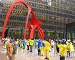 """图:2009年5月13日,法轮功学员在联邦广场炼功,庆祝""""法轮大法日""""。(摄影:林冲/大纪元)"""
