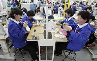 2016年2月10日,韩国宣布关闭开城工业区,朝鲜于次日驱逐了所有韩方人员。(LEE JIN-MAN/AFP/Getty Images)