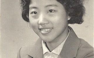 黄慈萍:在中国科技大学的岁月