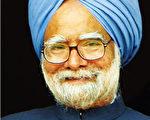 【新纪元】专访印度总理曼莫汉‧辛格