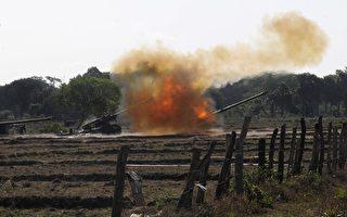 西方媒體稱中共助斯里蘭卡剿「虎」