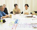 亞顧會成員(左起):羅至良、黃永康、John Downey、Cathy Ko-Downey、陳美雲、邱潔芳及全美婦女會的黎雯在會議中。(攝影:岳定明/大紀元)