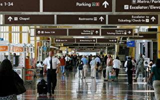 雷根華盛頓國家機場〈Ronald Reagan Washington National Airport〉(Chip Somodevilla/Getty Images)