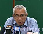 程翔說,他感受到自1997年中共接管香港主權以來,自我審查的現象已非僅限於媒體,已經擴散到學術界。(大紀元)